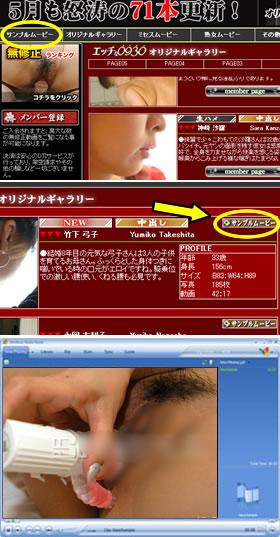 無修正動画H0930 How To Sample