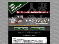 H0930 入り口ページ
