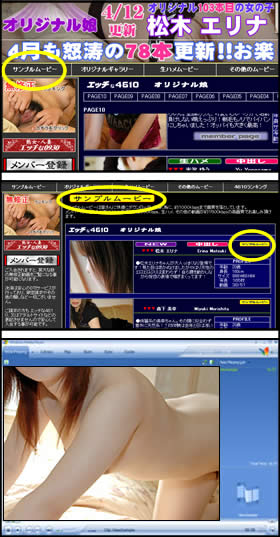 無修正動画H4610 How To Sample